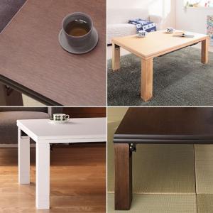 会員価格有)こたつテーブル 長方形 日本製 高さ4段階調節 折れ脚こたつ フラットローリエ 120×80cm|koreene|02