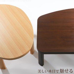 Sale)こたつ テーブル 折脚フラットヒーターこたつ 〔エッグ&ビーンズ〕 120x90cm 国産|koreene|04