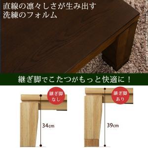 こたつ テーブル 大判サイズ 継脚付きフラットヒーター 〔フラットディレット〕 180x80cm 長方形|koreene|02