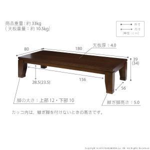 こたつ テーブル 大判サイズ 継脚付きフラットヒーター 〔フラットディレット〕 180x80cm 長方形|koreene|03