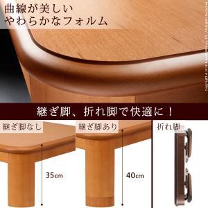 こたつ テーブル 大判サイズ 折れ脚・継脚付フラットヒーターこたつ 〔フラットリラ〕 180x80cm 長方形|koreene|02