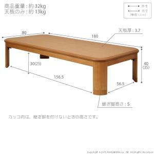 こたつ テーブル 大判サイズ 折れ脚・継脚付フラットヒーターこたつ 〔フラットリラ〕 180x80cm 長方形|koreene|03