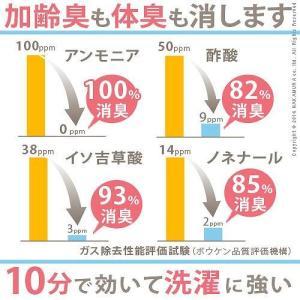 ガーゼケット シングル 日本製 消臭機能付き トルチェーレフレッシュ 140×190cm|koreene|02