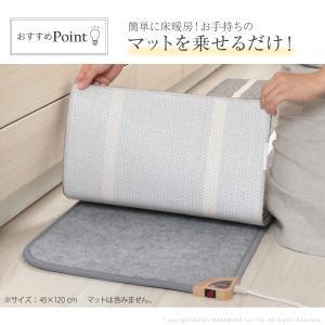 キッチンマット ホットカーペット キッチン用ホットカーペット 〔コージー〕 45x120cm 本体のみ 日本製|koreene|02
