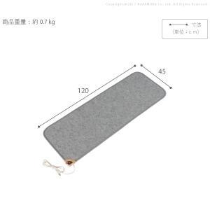 キッチンマット ホットカーペット キッチン用ホットカーペット 〔コージー〕 45x120cm 本体のみ 日本製|koreene|04