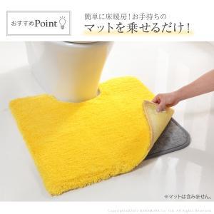 トイレマット ホットカーペット トイレ用ホットカーペット 〔コージー〕 60x60cm 本体のみ 日本製|koreene|02