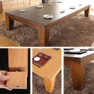 Sale)こたつ ディレット 210×100cm 長方形 コタツ こたつテーブル ローテーブル|koreene|02