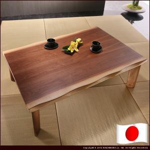 こたつ テーブル 和モダンウォールナットフラットヒーターこたつ 〔クラフト〕 120x80cm 国産|koreene|02