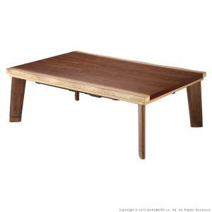 こたつ テーブル 和モダンウォールナットフラットヒーターこたつ 〔クラフト〕 120x80cm 国産|koreene|04