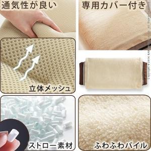 安眠枕 洗える 日本製 寝ながら高さ調節サラサラ枕 ラクーナ カバー付 35×50cm|koreene|03