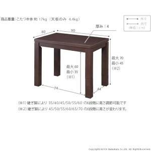 Sale)こたつ ダイニングこたつ 6段階に高さが調節できるハイタイプこたつ 〔スクット〕 90x60cm こたつ本体のみ 長方形|koreene|03