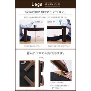 9%OFFクーポン対象)こたつ テーブル スクエアこたつ 〔バルト〕 単品 75x75cm 折れ脚|koreene|03
