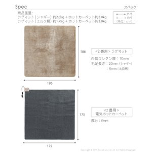 ホットカーペット カバー 洗える ラグマット〔モリス〕 2畳(186x186cm)+ホットカーペット本体セット|koreene|03