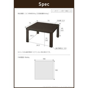 9%OFFクーポン対象)こたつ テーブル スクエアこたつ 〔バルト〕 75x75cm+ヘリンボーン織こたつ布団 2点セット 折れ脚|koreene|04
