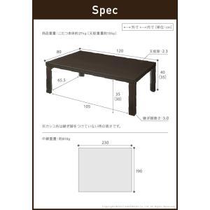 こたつ テーブル スクエアこたつ 〔バルト〕 120x80cm+保温綿入りこたつ布団チェックタイプ 2点セット 折れ脚|koreene|04