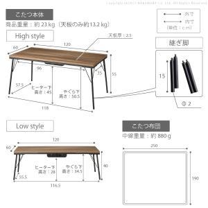 こたつ テーブル 継ぎ脚付き古材風アイアンこたつテーブル 〔ブルック ハイタイプ〕 120x60cm+保温綿入り掛布団チェック柄 2点セット おしゃれ|koreene|05