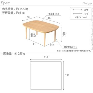 こたつ テーブル 丸くてやさしい北欧デザインこたつ 〔モイ〕 90x60cm+北欧柄ニットこたつ布団 2点セット 長方形|koreene|04