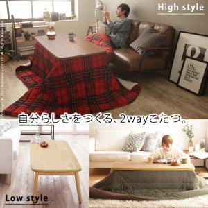 Sale)こたつ セット ソファに合わせて使える2WAYこたつ 〔スノーミー〕 120x60cm 正方形|koreene|02