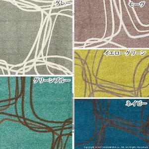 Sale)ホットカーペット カバー モダンデザインホットカーペット・カバー 〔ピーク〕 1.5畳(200x140cm)+ホットカーペット本体セット 洗える|koreene|04