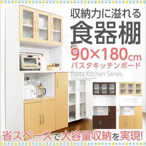 週末セール)ツートーン食器棚(パスタキッチンボード)(幅90cm×高さ180cmタイプ)の写真