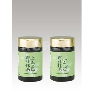 ヨモギ青汁抹茶(天然無農薬、粉末抹茶パウダータイプ )90g入り×2個セット