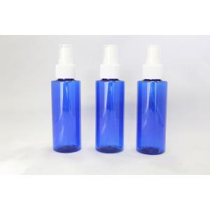 ・100ml空スプレーボトル3本セット ・肉厚で硬めのPET樹脂で丈夫 ・高さ139ミリ、直径39ミ...