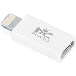 Roiciel USB-C & Lightning変換アダプタ (Type-C USB → ライトニ...