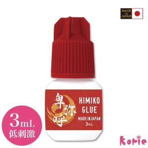 【卑弥呼グルーの特徴】 超低刺激・無臭で速乾性も高い、安心・安全の日本製グルーです。 人工毛にまとわ...