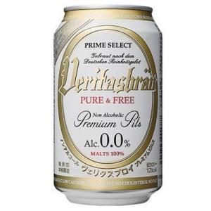 ノンアルコールビール ヴェリタスブロイ PUR...の関連商品5