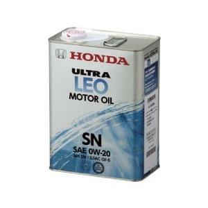 ホンダ(HONDA)純正 エンジンオイル ウルトラLEO SN 0W-20 4L  ガソリン車用 0...