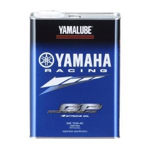 ヤマルーブシリーズ最高峰エンジンオイル。 ヤマルーブ RS4GP は、ヤマハ発動機のMotoGP レ...
