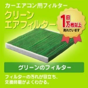 【微粉塵・花粉をがっちりブロック!】  ●新開発の立体構造帯電不織布ろ材の採用により、高い除塵性能を...