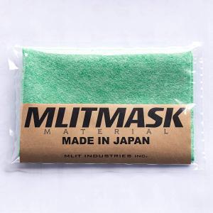 マスク用フィルター エムリットマスク 500mmx500mm マスク用生地 6枚分相当 手作りマスク...