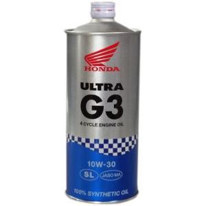 Honda(ホンダ) 2輪用エンジンオイル ウルトラ G3 SL 10W-30 4サイクル用 1L ...