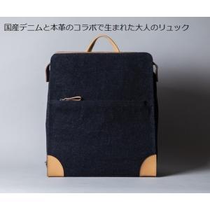 岡山デニムのビジネスリュック A4 国産鞄 インディゴの美しさを堪能できます koroku-store