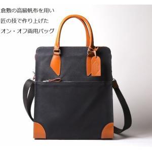 これぞ国産の逸品 匠のショルダーバッグ 倉敷帆布 職人技を味わう肩掛け鞄 A4 koroku-store