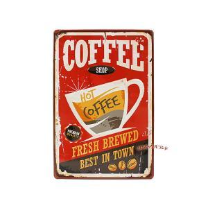メタルプレートS(COFFEE)■ゆうパケット発送OK|koromini