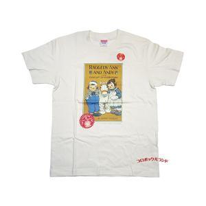 サイン入り95周年記念Tシャツ(キャメルナチュラル)■ゆうパケット発送OK|koromini