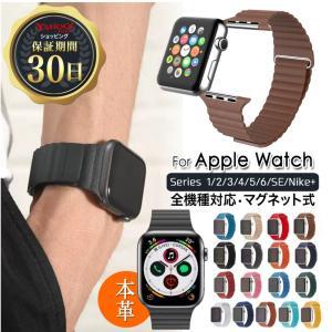 アップルウォッチ ベルト apple watch バンド applewatch 38 40 42 4...
