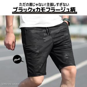 ショートパンツ メンズ スポーツ 速乾 おしゃれ ハーフパンツ 短め 迷彩柄 アウトドア トレーニングウェア|koruha-store