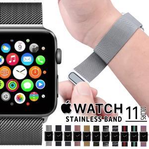 アップルウォッチ バンド apple watch ベルト 38mm 40mm 42mm 44mm ステンレス 時計ベルト koruha-store