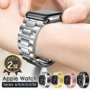 アップルウォッチ バンド AppleWatch バンド ステンレス 交換ベルト 38mm 42mm ...