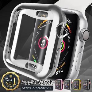 Apple Watch 5 4 3 2 1ケース 44mm アップルウォッチ4 カバー 40mm A...