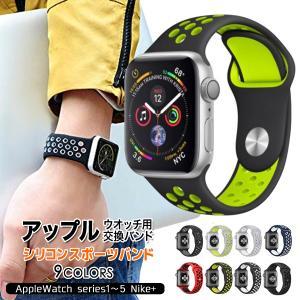 アップルウォッチ バンド Apple watch スポーツバンド シリコン ラバー 38mm 40m...