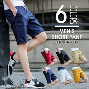 ショートパンツ メンズ 短め おしゃれ スポーツ ハーフパンツ メンズ アウトドア 半ズボン 短パン|koruha-store