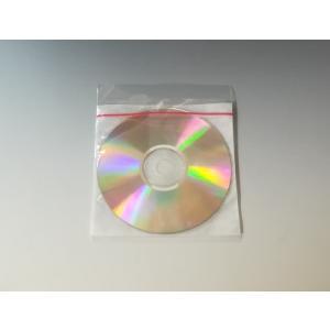 ティアテープ付不織布ケース 裏全面のり付き 500枚 CDケースなどディスク用 kosakashop