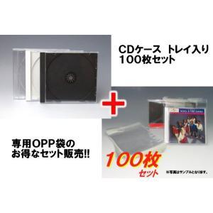 高品質CDケースとOPP袋セット 各100個 ジュエルケースPケース|kosakashop