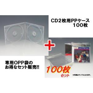 CDケース2枚用PPケースとOPP袋のセット 各100個|kosakashop