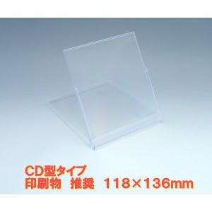 カレンダーケース(CD型) 100個 kosakashop