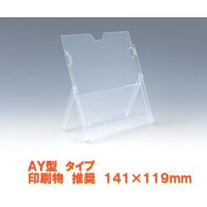 カレンダーケース(AY型) 100個...